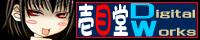 壱目堂DIGITAL WORKSさん